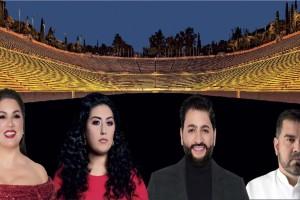 Εθνική Λυρική Σκηνή: Γκαλά όπερας στο Καλλιμάρμαρο Στάδιο