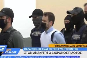 Έγκλημα στα Γλυκά Νερά: Αστακός η Ευελπίδων - Έφτασε ο Μπάμπης Αναγνωστόπουλος! Συγκεντρωμένο πλήθος απ' έξω