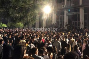Θεσσαλονίκη: Νέες ντροπιαστικές εικόνες με κορωνοπάρτι στο ΑΠΘ