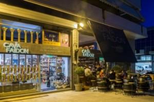 """9+1: Τα πιο """"in"""" στέκια της Αθήνας για να απολαύσετε το κρασί σας!"""