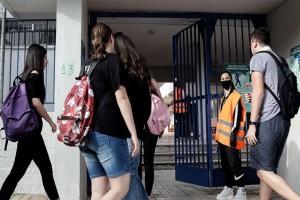 Νομοσχέδιο για αξιολόγηση εκπαιδευτικών - Όλες οι αλλαγές