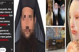 Μονή Πετράκη: «Αιμορραγούν οι ζωές μας» - Ανατριχιάζει η Ιωάννα με το μήνυμά της για την επίθεση με καυστικό υγρό στους ιερείς