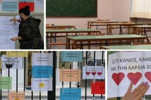 Πανελλαδικές Εξετάσεις 2021: Οι πρώτες εικόνες από τα σχολεία - Έναρξη με Γλώσσα και Λογοτεχνία - Όλες οι αλλαγές λόγω κορωνοϊού!