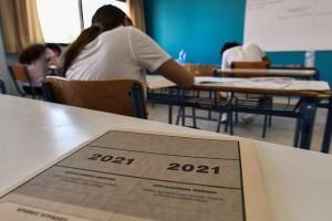 Πανελλαδικές Εξετάσεις 2021: Τα θέματα σε Χημεία, Κοινωνιολογία και Πληροφορική για τους μαθητές των ΓΕΛ - Το πρόγραμμα των επόμενων ημερών