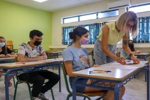 Πανελλαδικές 2021: Νεοελληνική Γλώσσα για τους υποψηφίους των ΕΠΑΛ - Όλες οι αλλαγές λόγω κορωνοϊού!