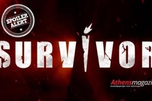 Survivor spoiler 13/06: Αυτή η ομάδα κερδίζει το ταξίδι στις Μπαχάμες!