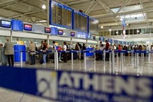 Τουρισμός: Αλλαγές στις προϋποθέσεις εισόδου ξένων τουριστών στην Ελλάδα - Πως θα έρχονται οι τουρίστες στην Ελλάδα