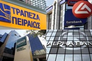 Κλείνουν τις τράπεζες, καταργούν τα μετρητά! Τεράστια προσοχή στα ΑΤΜ