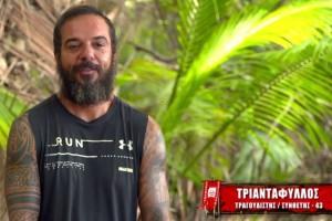 Survivor: Στα MAD VMA ο Τριαντάφυλλος - Με ποιον θα συνεργαστεί;
