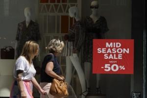 Ξεκινούν αύριο οι θερινές εκπτώσεις - Μέχρι πότε θα διαρκέσουν - Τι πρέπει να προσέξουν οι καταναλωτές