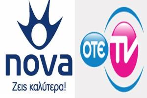 Συναγερμός για Cosmote TV και Nova: Η απόφαση της κυβέρνησης που τους έφερε σε πανικό!