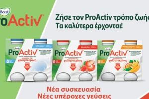 Δοκίμασε τα ανανεωμένα Ροφήματα Γιαουρτιού Becel ProActiv  και ζήσε τον ProActiv τρόπο ζωής!