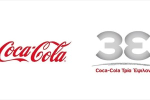 Coca-Cola Τρία Έψιλον: Βronze βραβείο στα Packaging Awards 2021 για τα νέα χάρτινα καλαμάκια στους χυμούς