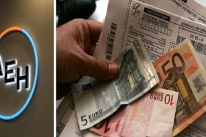 ΔΕΗ: «Έρχονται» αυξήσεις «φωτιά» στους λογαριασμούς της από 1η Αυγούστου