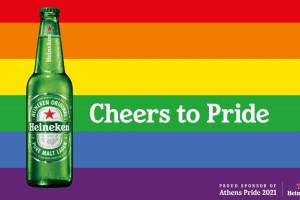 H Heineken, Υπερήφανος Χορηγός του Athens Pride 2021