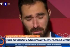 """Ολυμπιακοί Αγώνες: Συγκλόνισε ο Θοδωρής Ιακωβίδης! Τα """"παρατάει"""" επειδή η πολιτεία δεν μπορεί να του προσφέρει ούτε τα έξοδα για τον φυσιοθεραπευτή!"""