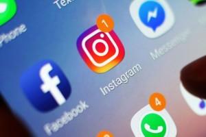 Instagram: Ο τρόπος για να προφυλάξετε το λογαριασμό σας
