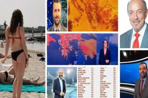 Καιρός σήμερα 31/7: Αρναούτογλου, Καλλιάνος, Μαρουσάκης, Αρνιακός και Σούζη κρούουν καμπανάκι! Καύσωνας με 46 βαθμούς Κελσίου - Ποιες περιοχές θα «βράσουν»
