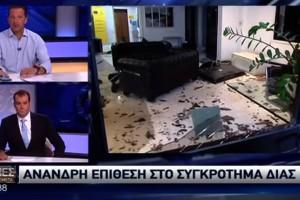 Αρνητές του κορωνοϊού διέλυσαν στούντιο και αυτοκίνητα δημοσιογράφων!