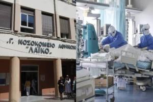 Ανεμβολίαστος 52χρονος τραυματιοφορέας του Λαϊκού Νοσοκομείου πέθανε από κορωνοϊό