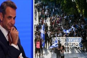 Κυριάκος Μητσοτάκης vs ανεμβολίαστοι: Η απάντηση του πρωθυπουργού στους αρνητές του εμβολίου - Σφίγγει η θηλιά με νέα «μπλόκα»