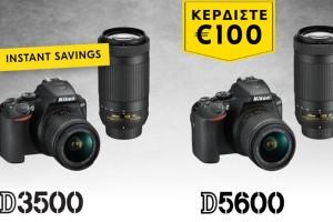 "NIKON ""CASHBACK"" με άμεση επιστροφή χρημάτων σε αγορές φωτογραφικών μηχανών D3500 και D5600"