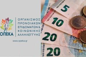 ΟΠΕΚΑ: Αυτά είναι τα επιδόματα που θα καταβληθούν την Παρασκευή 30 Ιουλίου