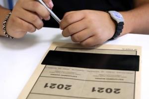 Πανελλαδικές 2021: Ανακοινώθηκαν οι Ελάχιστες Βάσεις Εισαγωγής στα Πανεπιστήμια - Έρχεται η κατάθεση των μηχανογραφικών