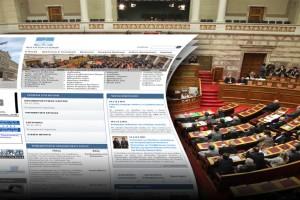 Πόθεν Έσχες: Στη δημοσιότητα οι δηλώσεις περιουσιακής κατάστασης των πολιτικών
