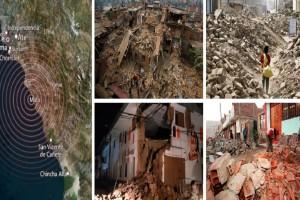 Σεισμός 6,1 Ρίχτερ στο Περού: Τουλάχιστον 40 τραυματίες - Ζημιές σε 187 σπίτια και τέσσερις ναούς (Video)