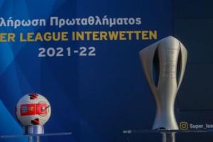 """Κλήρωση Superleague: Εντός έδρας οι """"μεγάλοι"""" στην πρεμιέρα του πρωταθλήματος - Οι ημερομηνίες για τα ντέρμπι"""