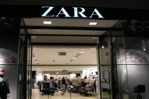 Zara: Απογειώστε τις εμφανίσεις σας με αυτό το σορτς - Κοστίζει 19,95 ευρώ
