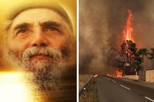 «Σκαμπίλι από την Παναγιά»: Σοκαριστική επιβεβαίωση του Άγιου Παΐσιου για τις πυρκαγιές στην Ελλάδα!