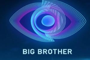 Κίνηση-ματ από Big Brother - Έτσι... χτυπάει την τηλεθέαση - Οι πρώτοι παίκτες, χαμός με τις διάσημες