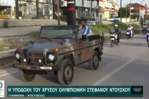 Ιωάννινα: Με αυτοκινητοπομπή και πάνω σε στρατιωτικό τζιπάκι η άφιξη του «χρυσού», Στέφανου Ντούσκου!