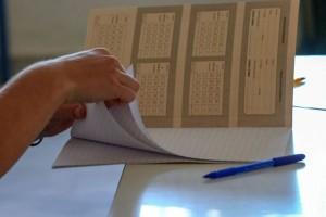 Βάσεις 2021: Η ημερομηνία της ανακοίνωσης – Οι τελευταίες εκτιμήσεις