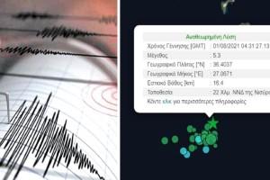 Σεισμός 5,3 Ρίχτερ ανοιχτά της Νισύρου - Τρίτη δόνηση σε 8 ώρες! Τα ρήγματα στην Ελλάδα που προκαλούν ανησυχία