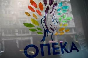 ΟΠΕΚΑ: Πράσινο φως για την πληρωμή του επιδόματος ενοικίου