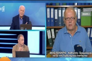 «Εμφύλιος» σεισμολόγων για τα 6,5 Ρίχτερ στη Θήβα - Οργή Τσελέντη με την πρόβλεψη (Video)