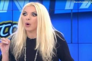 Αποκάλυψη που σοκάρει από την Αννίτα Πάνια: «Χώρισα γιατί είναι σατανιστής!»