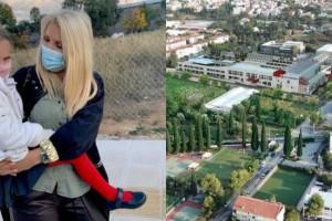 Μια μικρή πόλη το ιδιωτικό σχολείο που πάει η Ελένη Μενεγάκη τη μικρή Μαρίνα: Εργαστήρια, γήπεδα, βιβλιοθήκες!