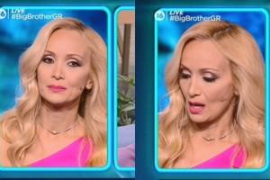 Big Brother 2: Πλάνταξε στο κλάμα η Ναταλί Κάκκαβα - Η εξομολόγηση που τη συγκίνησε
