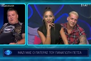 Η πιο παράξενη στιγμή του 2021 στο Big Brother: Ο περήφανος Έλληνας μπαμπάς του Πέτσα... καμάρωνε on air για τη σχέση με την Ανχελίτα