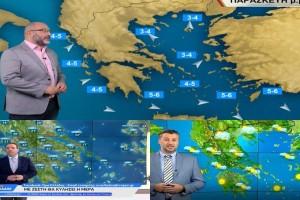 Καιρός σήμερα 17/9: Ασφυξία με καύσωνα και ταυτόχρονες βροχές - Προειδοποίηση από Αρναούτογλου, Μαρουσάκη και Καλλιάνο