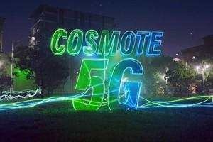 Cosmote: Συνεργασία «βόμβα» για το 5G - Τι αλλάζει