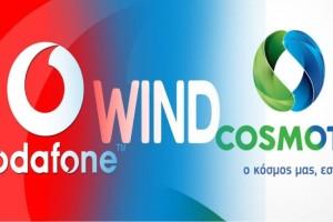 «Συνεργασία» Cosmote-Vodafone - Στον «πάγο» η Wind