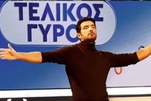 Ακομπλεξάριστος ο Νίκος Κουρής: Χορεύει τσιφτετέλι σε πλατό εκπομπής