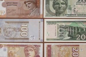 Πανικός: Έχετε χαρτονομίσματα σε δραχμές; Πουλήστε τα για 80, 200 και 240 ευρώ