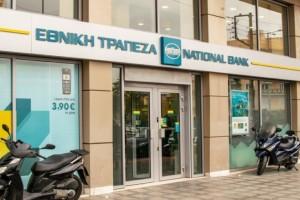 Σάλος με την Εθνική Τράπεζα