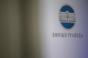 Καταγγελίες για την Εθνική Τράπεζα
